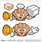 씨푸드 조개 확성기 박스