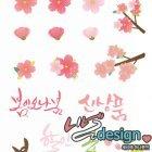 벚꽃캘리그라피