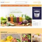 피키마켓 ◆식품 PC M