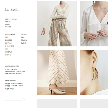 vol.109 La Bella 패키지