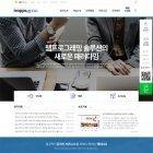 회사소개02 홈페이지 (디자인 직접변경 + 3개월 호스팅(베이직) 포함)