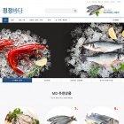 청정바다 ♥농수산물 PC M