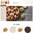 수퍼그레인 ◆ 식품최적