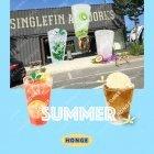 데코스티커 여름 음료02