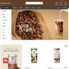 커피로스터리 ◆카페용품