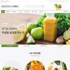 오가닉팜 ♥유기농 PC M