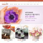 꽃차★모바일무료