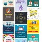 쇼핑몰 팝업15종 SET2