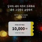 할인쿠폰 배너 팝업
