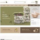 토끼의방앗간 ◆식품 PC M