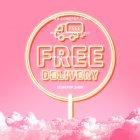 핑크 네온 무료배송 팝업