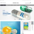 이너솔 ◆건강몰 PC M