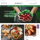 마켓에이 ♥농수산물 PC M