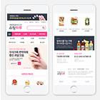 쇼핑하루 핑크M ◆인기