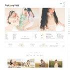 달콩NO411 모바일무료