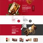 진진홍삼 PC ■ 건강식품