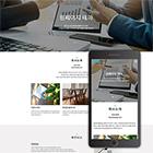 반응형 기업표준 원페이지