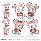 중국 쥐띠 캐릭터 인사