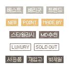쇼핑아이콘 720종 02