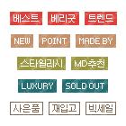 쇼핑아이콘 720종 04