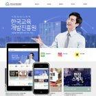 한국교육개발진흥원