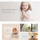 로리앙 ♥ 아동용품