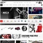 MECA36 자동차★모바일