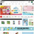 MECA37 비타민★모바일