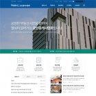 협회C 와이드 홈페이지 (디자인 직접변경 + 3개월 호스팅(베이직) 포함)
