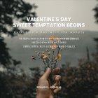 발렌타인데이 세일 팝업
