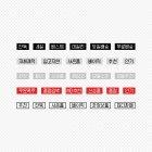 m03 도트 상품 아이콘 GIF