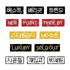 쇼핑아이콘 720종 05