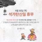 석가탄신일 팝업 TYPE_22