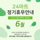 쇼핑몰팝업03