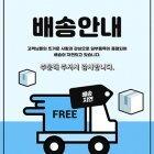쇼핑몰팝업05