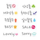 아이콘64종_04