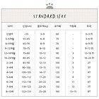 SS77 유아동표준사이즈표
