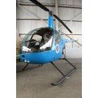 헬리콥터 3