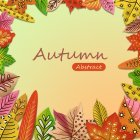 가을이미지 75