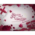 발렌타인데이526