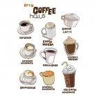 커피숍 아이콘 2