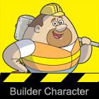 건설업자 1