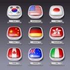 국기 아이콘 4