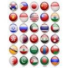 국기 아이콘 7
