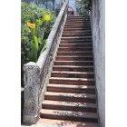 계단 188
