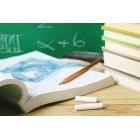 교육 1310