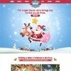 크리스마스 사이트 10