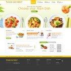 음식점사이트 28